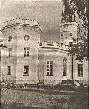 Замок князя Потемкина в Островках