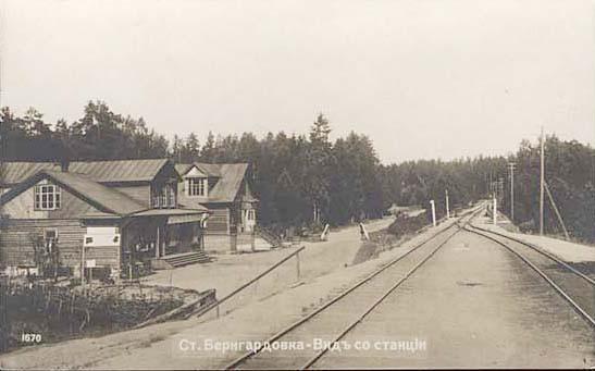 Станция Бернгардовка - Вид со станции. 1914.