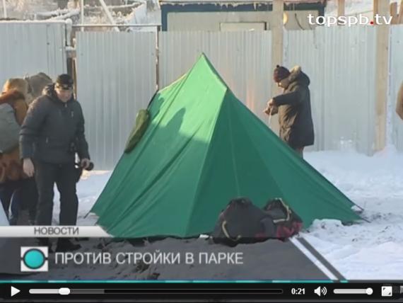Жители Колтушей выступили против застройки в парке Павлова (видео)