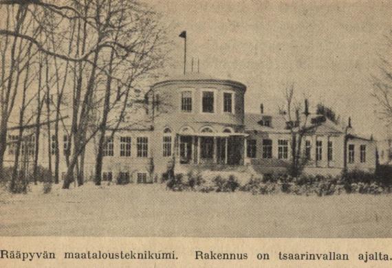 Рябовский финский сельхозтехникум. 1926 г.