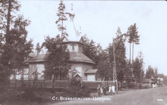 Храм Св. Троицы на ст. Всеволожская. Фото 1910-х гг.