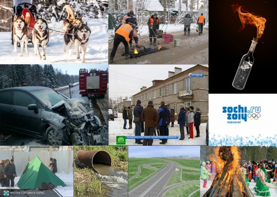 Дайджест самых интересных новостей Всеволожского района за февраль 2014 года