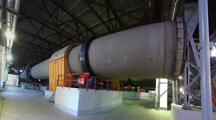 Завод по механизированной переработке бытовых отходов