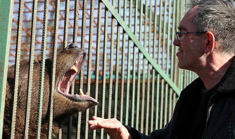 Российский карантинный центр диких животных