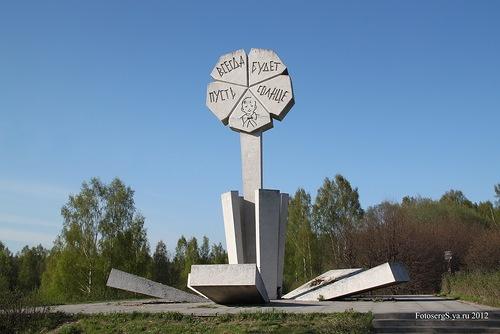 Петербургские школьники облагородят мемориал Цветок Жизни