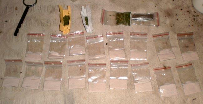 """Молодого человека на """"Хонде"""" задержали с 2 кг наркотиков в Мурино"""