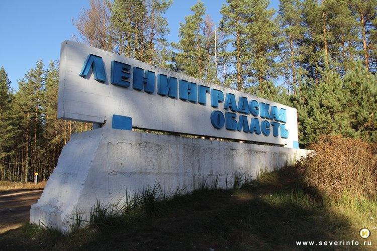 В Ленобласти на Дороге жизни началась подготовка к 70-летию Победы