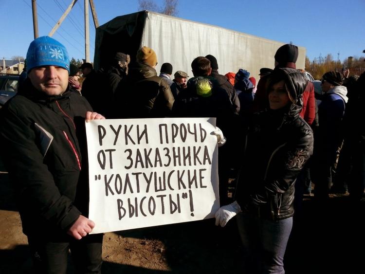 Чиновники: Дрозденко не согласует застройку Колтушских высот
