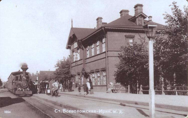Ириновская железная дорога. Станция Всеволожская.