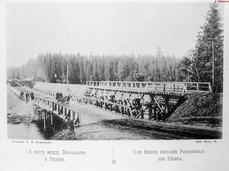 Ириновская железная дорога. 2-й мост между Пороховой и Ржевкой
