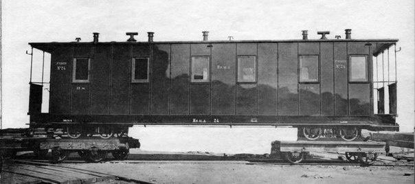 Ириновская железная дорога. Пассажирский вагон II класса Ириновской железной дороги на тележках для перевозки по широкой колее