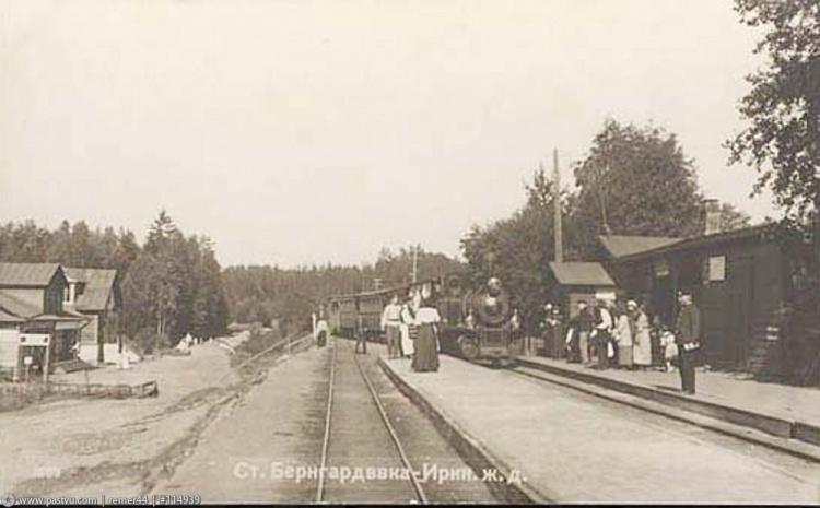 Ириновская железная дорога