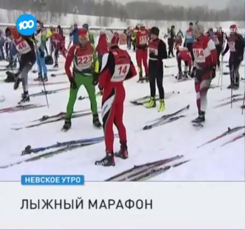 В Токсово возобновили лыжный марафон (видео)