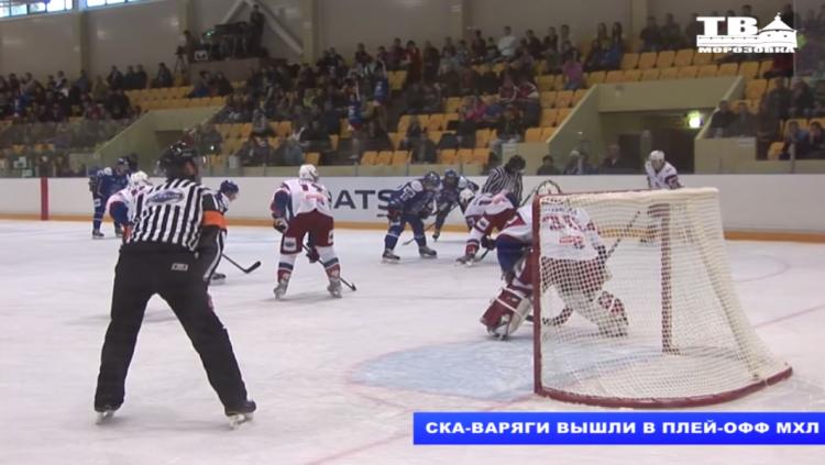 СКА-Варяги вышли в плей-офф Молодёжной хоккейной лиги (видео)