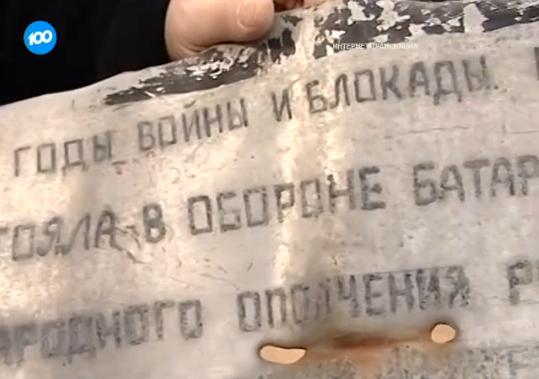 Найденная у Мурманского шоссе могила молодых солдат была известна местным жителям (видео)