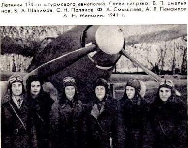 Бессмертный полк: Поляков Сеpгей Hиколаевич