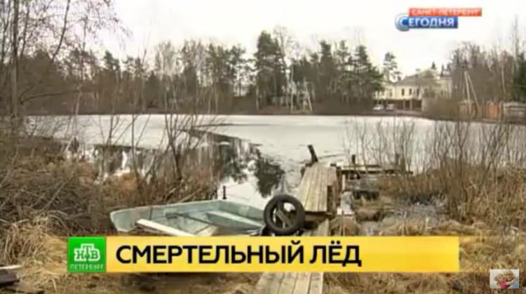 Власти Токсово окажут материальную помощь родителям утонувших в озере детей (видео)