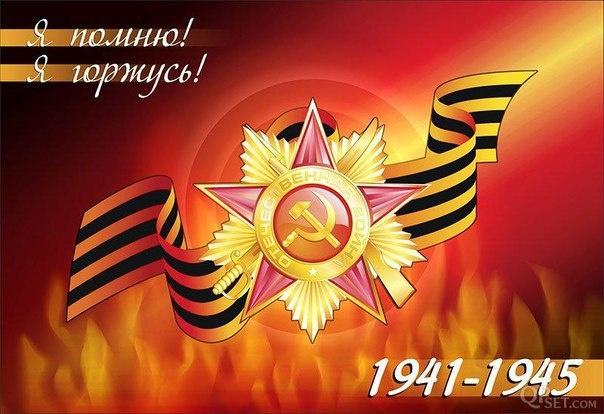 Программа празднования Дня Победы в Мурино