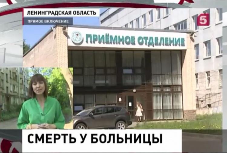 Во Всеволожске умер мужчина, которого отказались госпитализировать (видео)