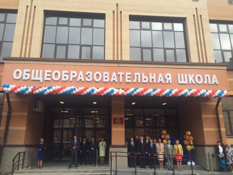 """В Кудрово открыли """"школу-технопарк"""""""