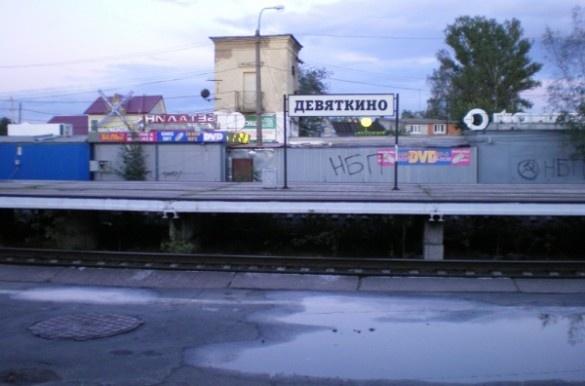 Платформу железнодорожной станции «Девяткино» отремонтируют к апрелю 2018 года