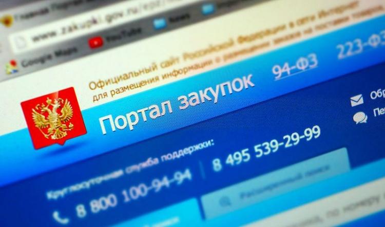 Ленобласть потратит 1 млн рублей на внутреннюю телефонно-справочную систему