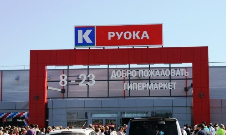 «Лента» заплатит за сеть «К-руока» 11 млрд рублей наличными