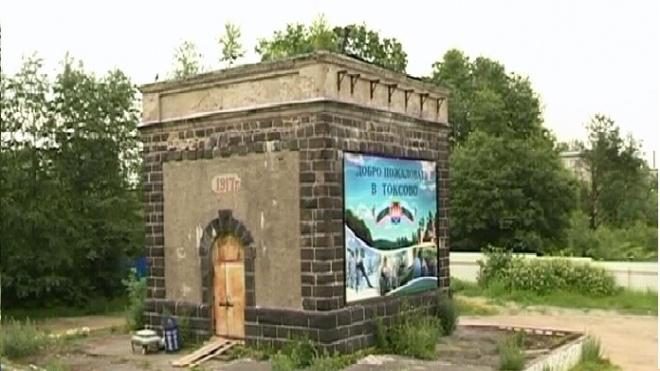 Чайковский: Работы на водонапорной башне в Токсово согласованы