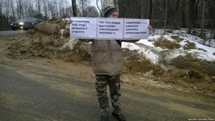 В Токсово прошли протесты против вырубки лесов