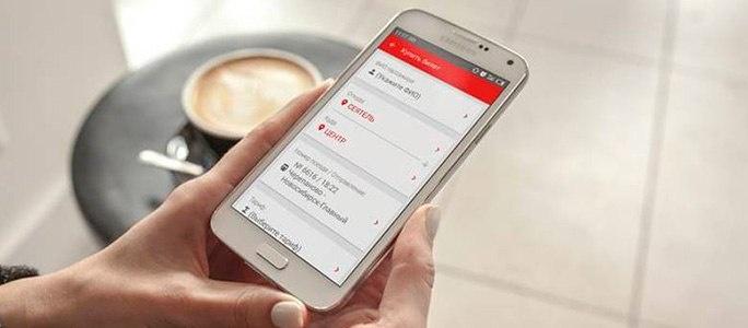 Билет на электричку теперь можно купить через приложение на смартфоне