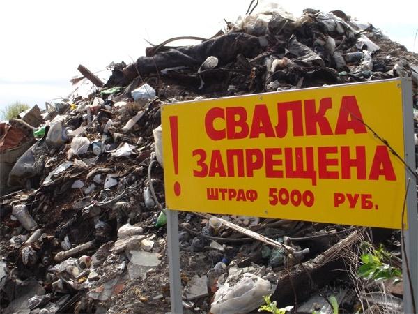 Три незаконные свалки опять нашли во Всеволожском районе
