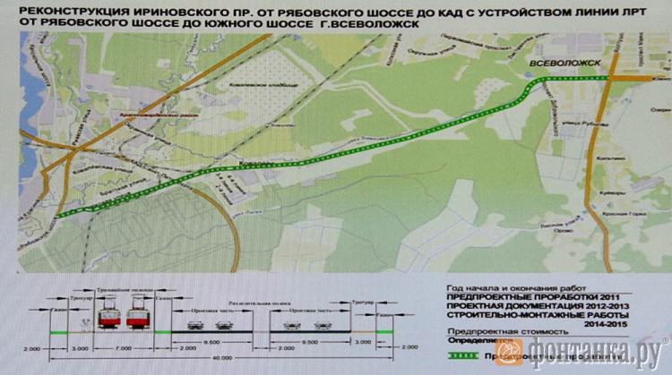 «Группа ЛСР» может представить проект открытого метро до Всеволожска до конца года