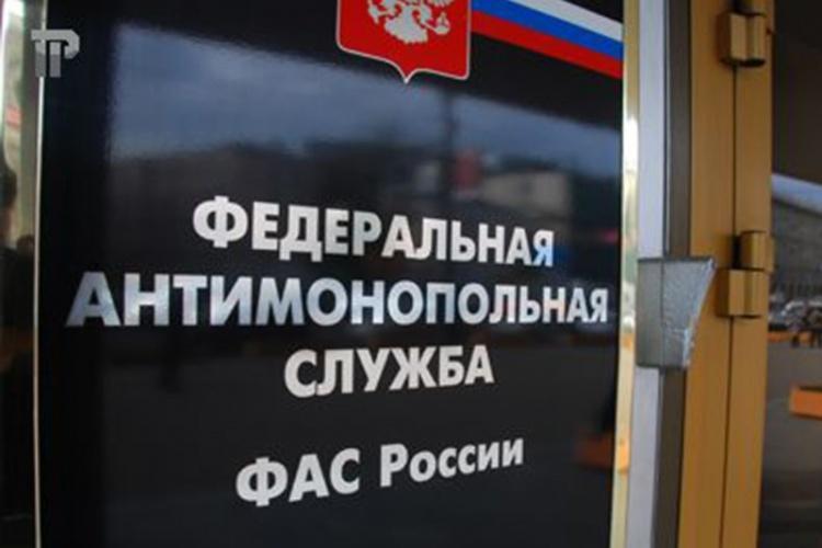 ФАС признала дорожные конкурсы Ленобласти на три миллиарда частично незаконными