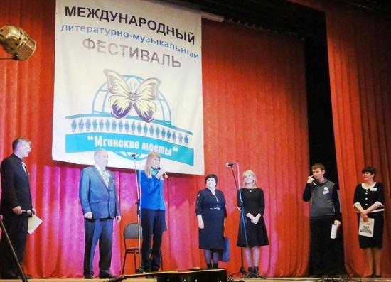 Международный фестиваль «Мгинские мосты» собрал «Поэтический атлас»