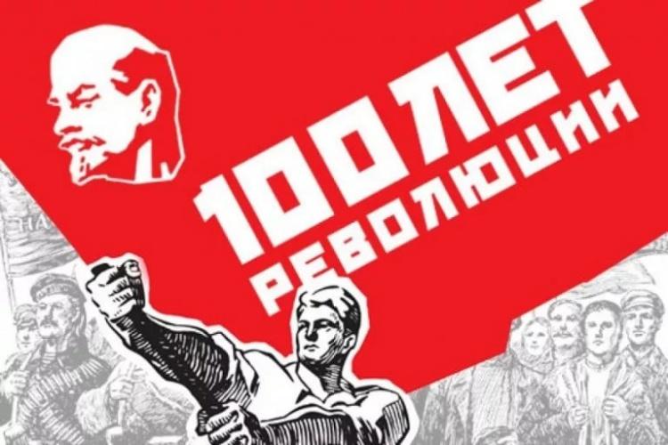 Ленинградская область проводит вихри революции звуками романса