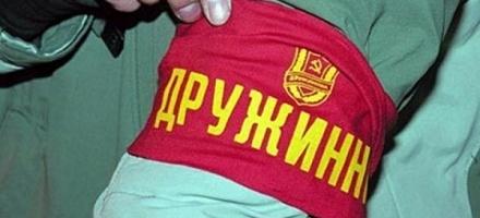Кому она нужна эта Добровольная народная дружина (Фото: amurpress.ru)