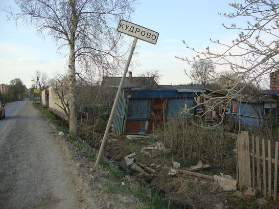Депутаты будут лично выезжать к новоселам Кудрово