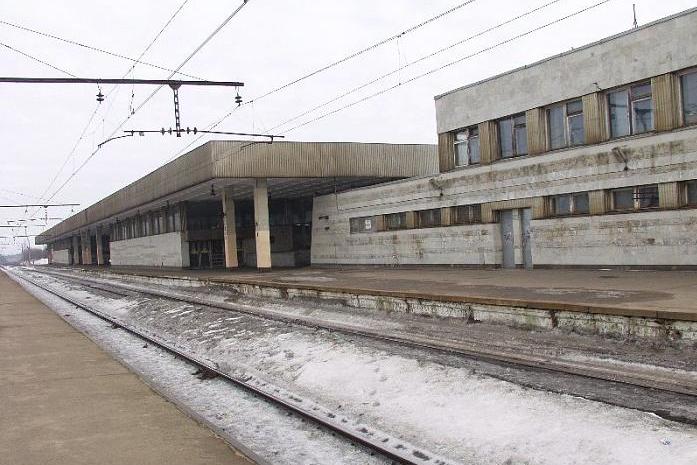 Платформа Девяткино