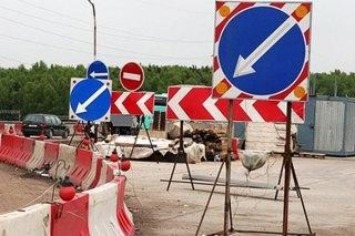Виадук на повороте с Мурманского шоссе отремонтируют к сентябрю 2014 года