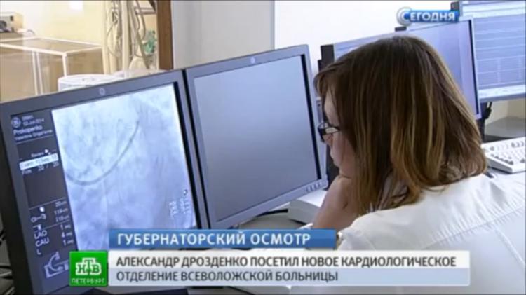 Губернатору Ленобласти показали модернизированную больницу во Всеволожске (видео)