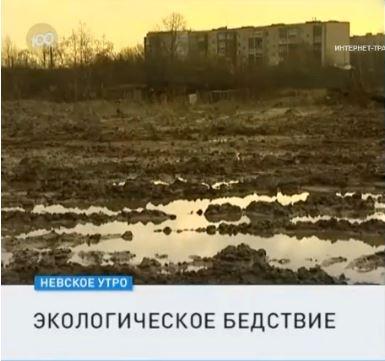 Экологическое бедствие в поселке им. Свердлова (видео)