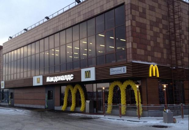 McDonald's в Кудрово задолжал своим сотрудникам почти 40 миллионов рублей