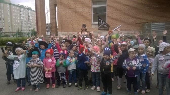 В поисках пиратских сокровищ дошкольники из Всеволожска провели целую неделю