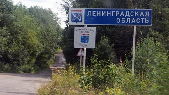 Ленинградскую область предлагают переименовать в Невский край
