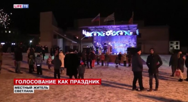 Жители Агалатово в новогоднюю ночь выбирали общественный совет