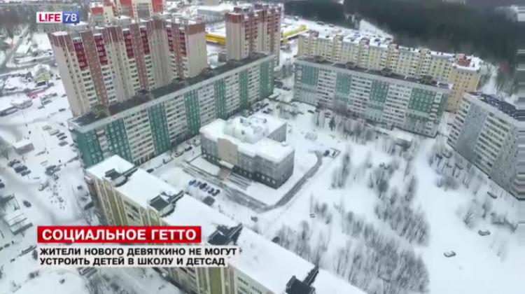 Школы и детсады в Новом Девяткино должен строить город (видео)