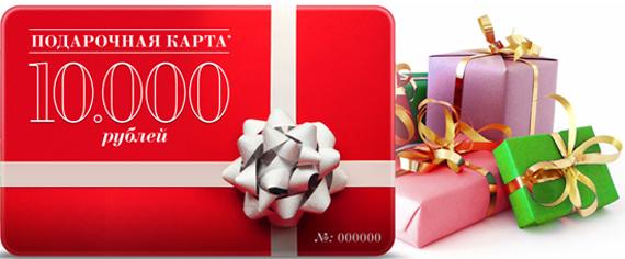 В Токсово закупят подарочные карты на 180 тысяч рублей