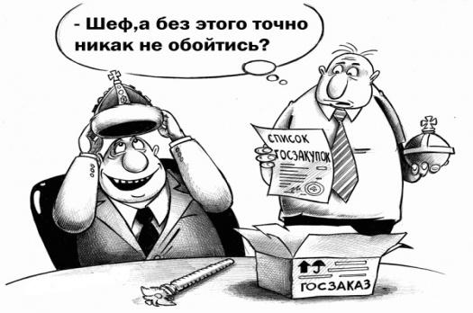 Всеволожские ветеринары купят бланки на 5 миллионов рублей