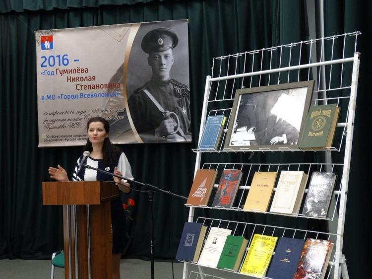 Конференция «Жизнь и смерть поэта и гражданина Николая Гумилева» прошла во Всеволожске