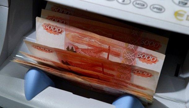 Выплаты вкладчикам всеволожского Рускобанка начнут не позднее 5 июля